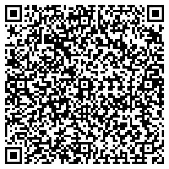 QR-код с контактной информацией организации ДАНИЛОВСКАЯ ПМК