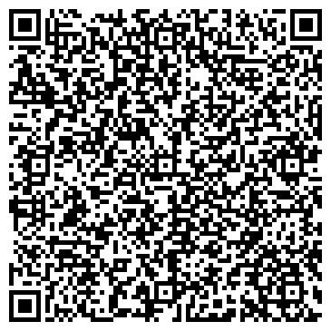 QR-код с контактной информацией организации РАСЧЕТНО-КАССОВЫЙ ЦЕНТР ДАНИЛОВ
