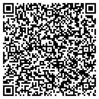 QR-код с контактной информацией организации НАШ ДОМ ОАО