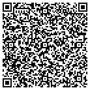 QR-код с контактной информацией организации RED HILLS