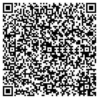 QR-код с контактной информацией организации МУП ДАНИЛОВСКОЕ ЖКХ