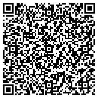 QR-код с контактной информацией организации ДАНКОВСКИЙ ГОРМОЛЗАВОД