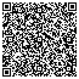 QR-код с контактной информацией организации ТОО БАРЯТИНСКОЕ