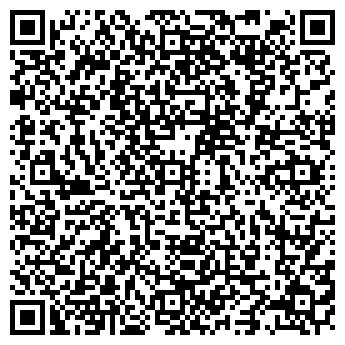 QR-код с контактной информацией организации ДАНКОВСКАЯ ТЭЦ ФИЛИАЛ