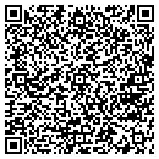 QR-код с контактной информацией организации ООО ДАНКОВБЫТСЕРВИС