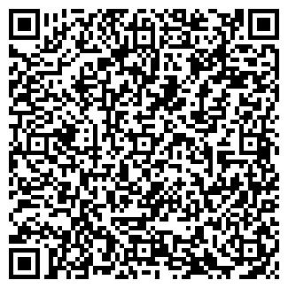 QR-код с контактной информацией организации МАКСИМОВО, ТОО