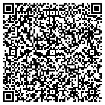 QR-код с контактной информацией организации ОМЕГА-ЛЮКС БООО