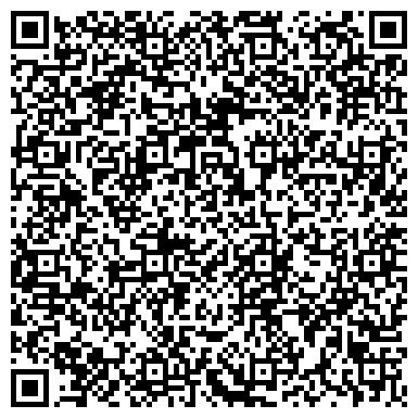 QR-код с контактной информацией организации ДМИТРИЕВСКАЯ АПТЕКА № 137 - ФИЛИАЛ ГПП КУРСКФАРМАЦИЯ