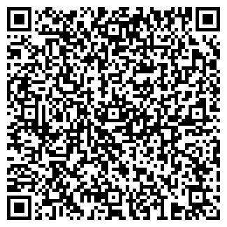 QR-код с контактной информацией организации РАСЧЕТНО-КАССОВЫЙ ЦЕНТР ДОБРИНКА