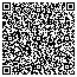 QR-код с контактной информацией организации ТОО ДОБРИНСКОЕ