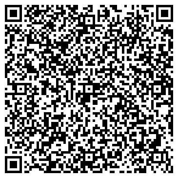 QR-код с контактной информацией организации ДОЛЖАНСКАЯ САНИТАРНО-ЭПИДЕМИОЛОГИЧЕСКАЯ СТАНЦИЯ
