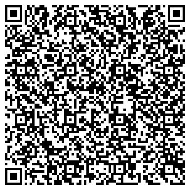 """QR-код с контактной информацией организации МБУ """"Архив муниципального образования город Донской"""""""