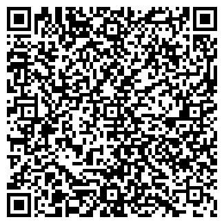 QR-код с контактной информацией организации ДОНСКАЯ ОБУВЬ ОАО