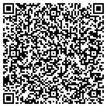 QR-код с контактной информацией организации ЗАО ДОНСКОЙ АВТОРЕМЗАВОД