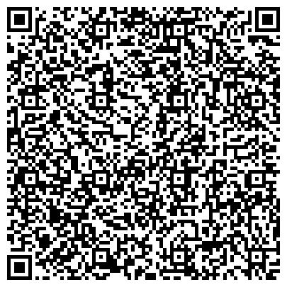 QR-код с контактной информацией организации ГУЗ «Тульская областная стоматологическая поликлиника»Лечебно-профилактическое отделение №3