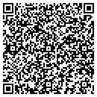 QR-код с контактной информацией организации ПМК 84