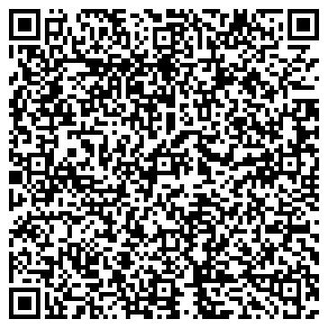 QR-код с контактной информацией организации ОТДЕЛЕНИЕ ПРОФДЕЗИНФЕКЦИИ ДОНСКОЙ САНЭПИДСТАНЦИИ