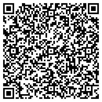 QR-код с контактной информацией организации СБ РФ № 2701