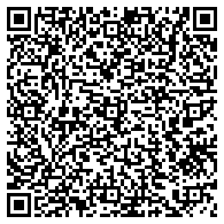 QR-код с контактной информацией организации УШАКОВО, ТОО