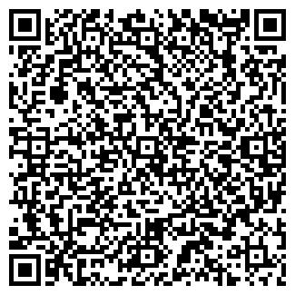 QR-код с контактной информацией организации ПМК 243 ОАО