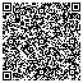 QR-код с контактной информацией организации ВАСИНСКОЕ, ТОО