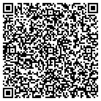 QR-код с контактной информацией организации ДОРОГОБУЖСКИЙ ЛЕСХОЗ