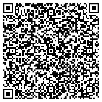 QR-код с контактной информацией организации ДОРОГОБУЖСКОЕ ДРСУ