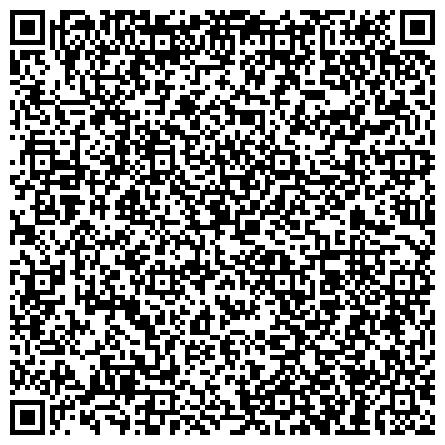 QR-код с контактной информацией организации «Дорогобужский социально-реабилитационный центр для несовершеннолетних «Родник»