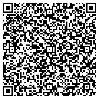 QR-код с контактной информацией организации ВАСИНСКАЯ ВРАЧЕБНАЯ АМБУЛАТОРИЯ