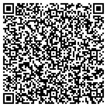 QR-код с контактной информацией организации ВДПО ОБЛАСТНОЙ СОВЕТ
