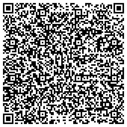 QR-код с контактной информацией организации ДУМИНИЧСКОЕ МУНИЦИПАЛЬНОЕ МНОГООТРАСЛЕВОЕ ПРОИЗВОДСТВЕННОЕ ПРЕДПРИЯТИЕ КОММУНАЛЬНОГО ХОЗЯЙСТВА