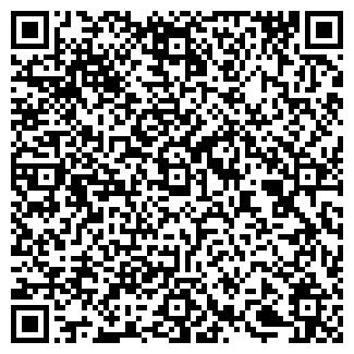 QR-код с контактной информацией организации ТЕРМИН