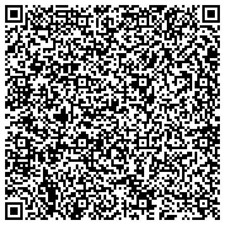 QR-код с контактной информацией организации ООО «Многофункциональный центр  предоставления государственных и муниципальных услуг Калужской области»по Думиничскому району