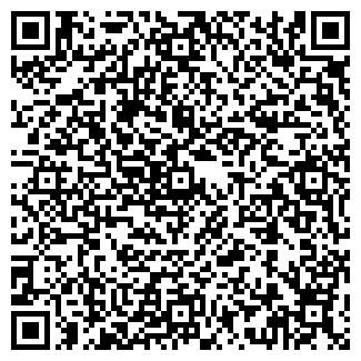 QR-код с контактной информацией организации МАСЛОВСКИЙ СПК