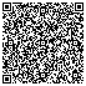 QR-код с контактной информацией организации ДУМИНИЧСКИЕ ВЕСТИ
