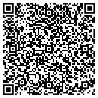 QR-код с контактной информацией организации БРЫНСКАЯ ПМК
