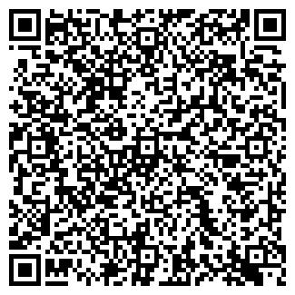 QR-код с контактной информацией организации № 60 АЗС