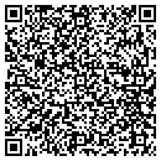 QR-код с контактной информацией организации ЗИМНИЦКИЙ СПК