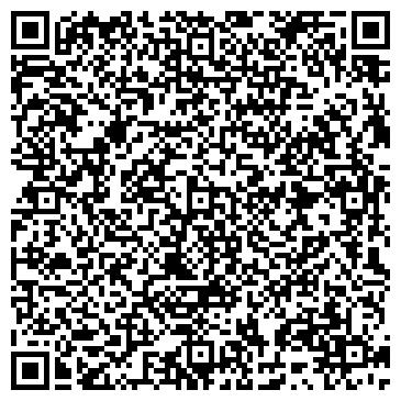 QR-код с контактной информацией организации ОТДЕЛ ПРОФИЛАКТИЧЕСКОЙ ДИЗЕНФЕКЦИИ