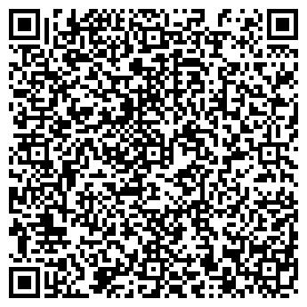 QR-код с контактной информацией организации ДЯТЬКОВСКОЕ РТП № 1, ОАО