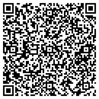 QR-код с контактной информацией организации КРИСТАЛЛ-92 ТОО