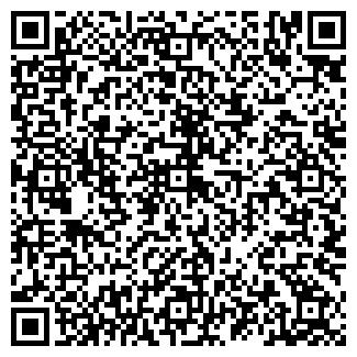 QR-код с контактной информацией организации АГРОТРАНС, ОАО