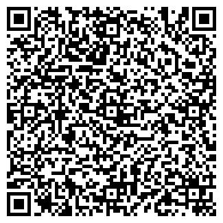 QR-код с контактной информацией организации БЫТОШСКОЕ ТОО