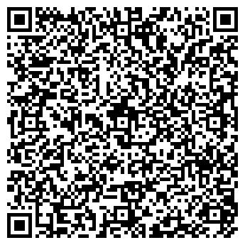 QR-код с контактной информацией организации ДЕТСКИЙ САД № 2153