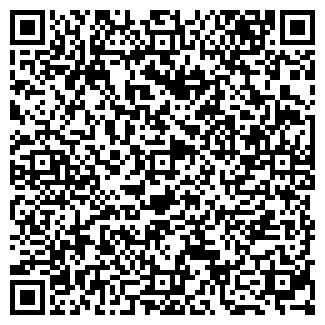 QR-код с контактной информацией организации МЕГА ДЕНТ