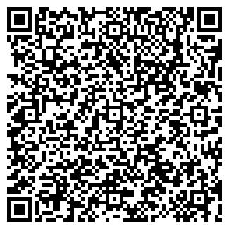 QR-код с контактной информацией организации ТВОЯ МЕБЕЛЬ