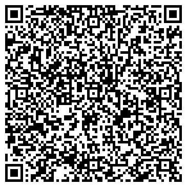 QR-код с контактной информацией организации ПРЕДПРИЯТИЕ ДОРОЖНО-ЭКСПЛУАТАЦИОННОЕ