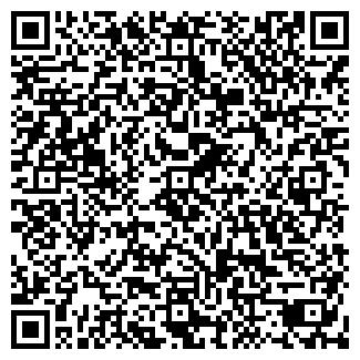 QR-код с контактной информацией организации ФИЗИОЛЕЧЕБНИЦА