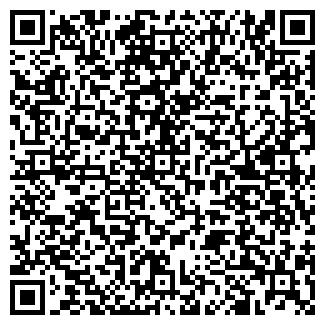 QR-код с контактной информацией организации БИБИРЕВСКОЕ, ТОО