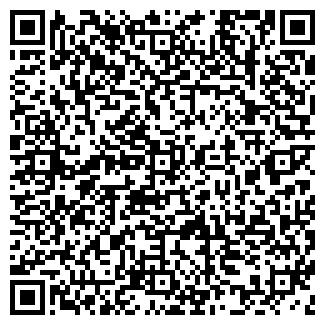 QR-код с контактной информацией организации ПАВЛОВО, ТОО